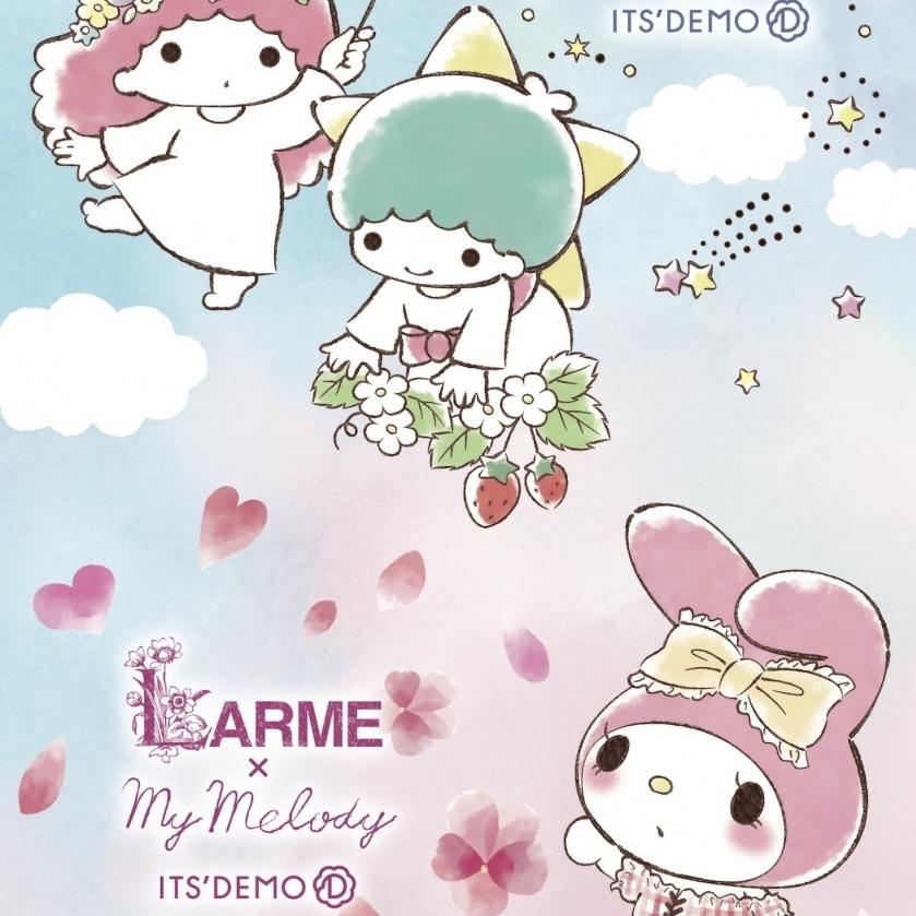 """用""""小雙床房明星""""""""LARME×我的旋律""""商品開始春天的新生活準備吧!"""