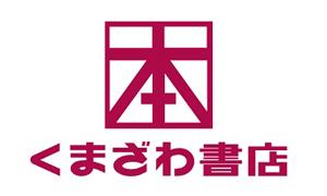 KUMAZAWA BOOKS