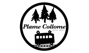 Plame Collome