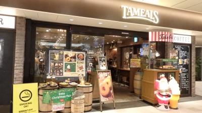 Cafe&Bar TAMEALS