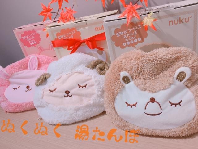 It is appeared this year ☆ | Shop topics | Seibu Honkawagoe