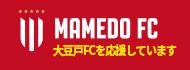 MAMEDO FC