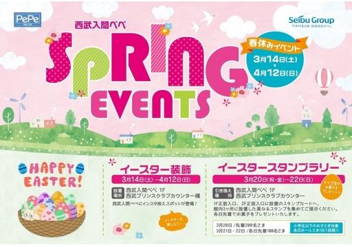 SPRING EVENTGS