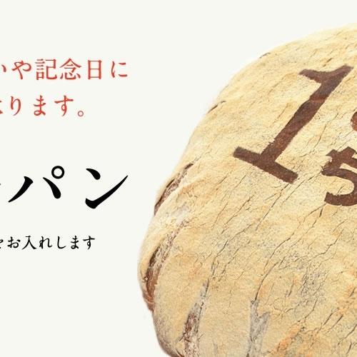 1 sho bread