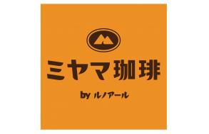 Grand Emio Oizumi Gakuen Users Guide