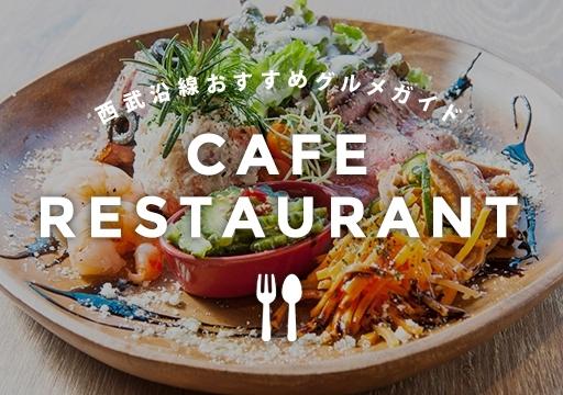 Grand Emio Oizumigakuen culinary guide